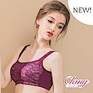 訂製平面蕾絲涼感無鋼圈M-2XL內衣 紫紅千金 Clany 可蘭霓