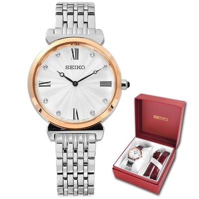 SEIKO 限量款施華洛世奇不鏽鋼手錶禮盒套組-銀x玫瑰金框/30mm