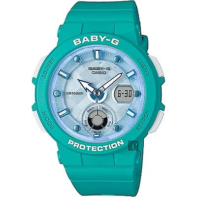 CASIO 卡西歐 Baby-G 海洋渡假 霓虹手錶-藍x綠(BGA-250-2A)