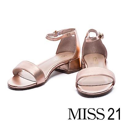 涼鞋-MISS-21-搶眼視覺一字帶金屬羊皮繫帶低