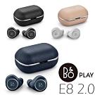 B&O PLAY Beoplay E8 2.0 真無線藍芽耳機