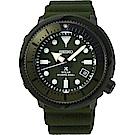 SEIKO 精工 Prospex Diver 太陽能200米潛水手錶(SNE535P1)