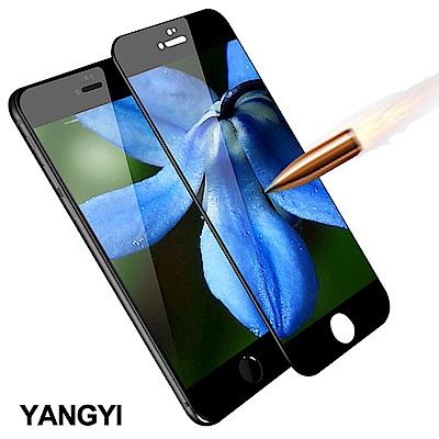 揚邑 Apple iPhone6/6s 4.7吋 滿版軟邊鋼化玻璃膜3D防爆保護貼-黑