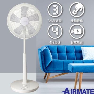AIRMATE艾美特 14吋 4段速定時DC直流電風扇 FS35003T