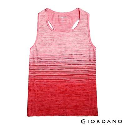 GIORDANO 女裝COOLMAX漸層運動背心- 90 天竺葵粉紅