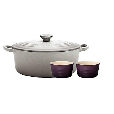 LE CREUSET 琺瑯鑄鐵橢圓鍋 25cm(迷霧灰)鋼頭+瓷器小烤皿2入(葡萄紫)