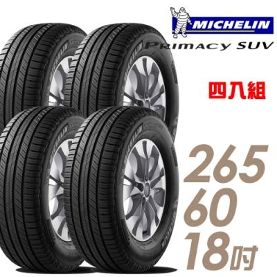 【米其林】PRIMACY SUV 舒適穩定輪胎_四入組_265/60/18(SUVMI)