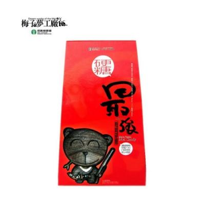 信義鄉農會 梅精硬糖 (200g/盒)
