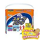 (買就送甜甜圈)日本大王 Attento超薄舒適運動褲 M(10片/包)