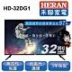 HERAN 禾聯 32吋 全面屏液晶顯示器+視訊盒 HD-32DG1 product thumbnail 1