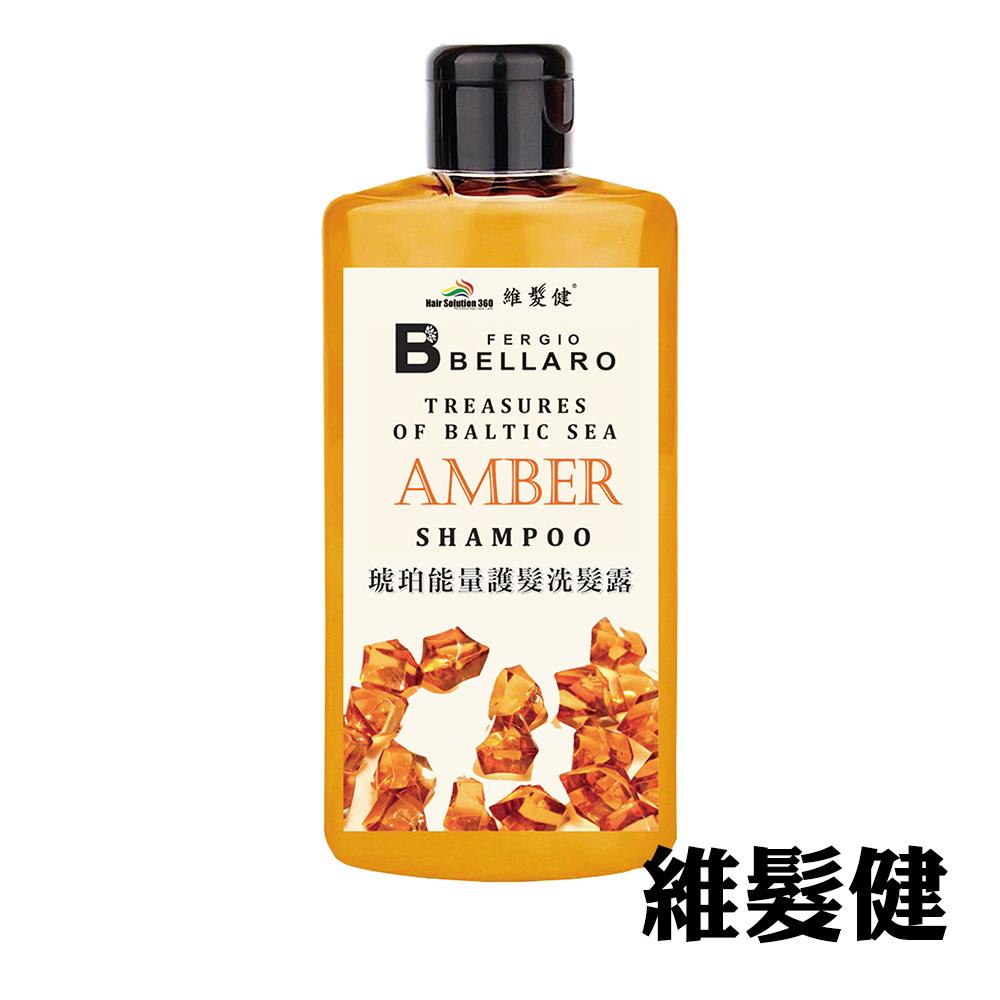 A+ 維髮健 琥珀能量護髮洗髮露500ml