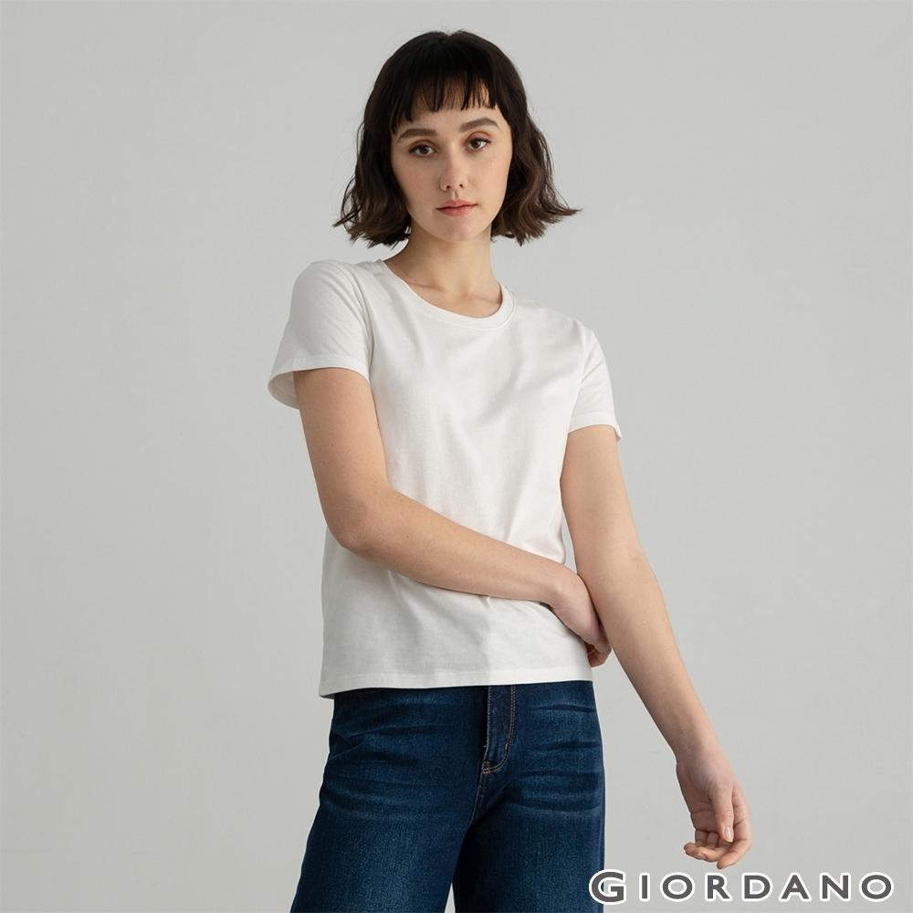 GIORDANO 女裝素色圓領短袖T恤 - 16 皎白