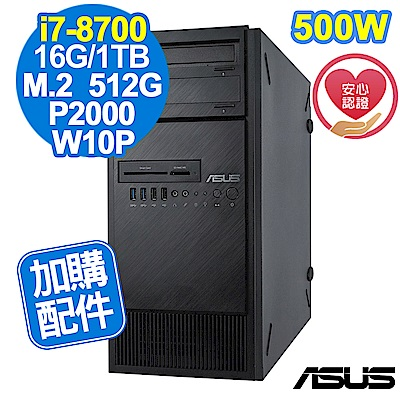 ASUS WS690T i7-8700/16G/660P 512G 1TB/P2000/W