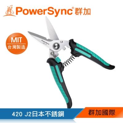 群加 PowerSync 7 萬用重力剪刀 (WSD-101)