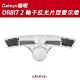 Cateye ORBIT 2 輪子反光片型警示燈SL-LD150KIT product thumbnail 1