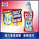 魔術靈  水管疏通劑 (500g) product thumbnail 1