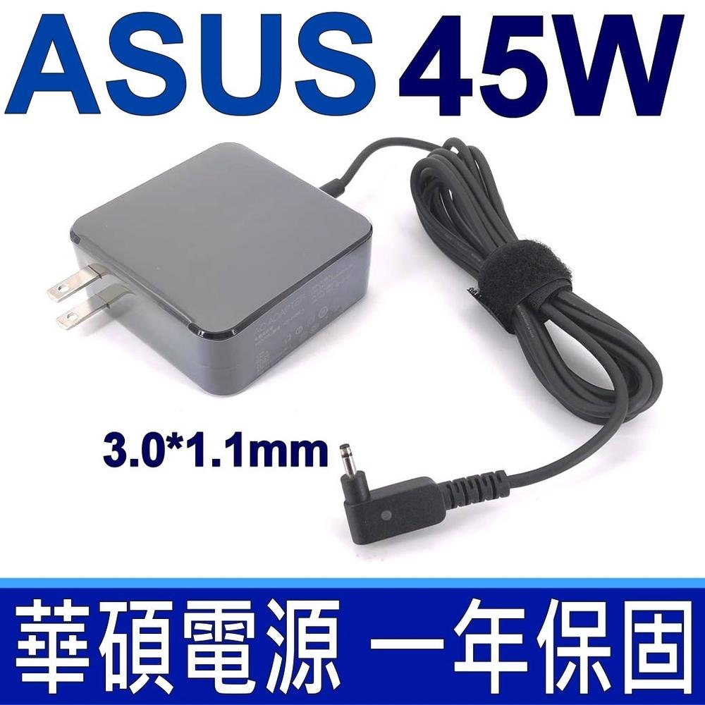 ASUS 45W 變壓器 3.0*1.1mm 方型 T300chi T200 T200TA Trio Tx201 Tx201LA UX21 UX21E UX21L UX31E UX31K