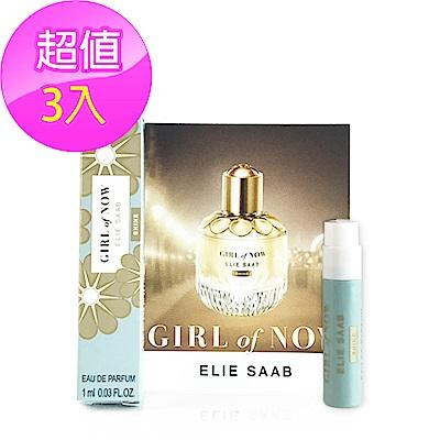 *ELIE SAAB girl of now 閃耀風潮淡香精 針管 1ml(3入)