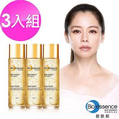 Bio-essence碧歐斯 BIO金萃黃金精華露100ml(3入組)