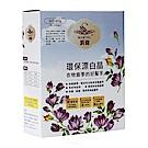 汎奇 環保漂白晶 - 800g/盒裝