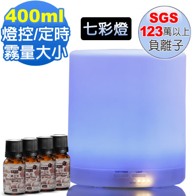 Warm燈控/定時超音波負離子水氧機W-150S七彩燈+澳洲精油10mlx4瓶(快速到貨)