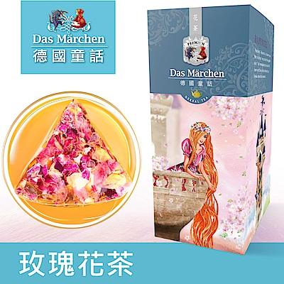 德國童話 玫瑰花茶(3gx15入)