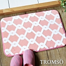 TROMSO法式淬鍊吸水小地墊-粉
