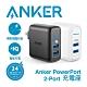 ANKER PowerPort充電座 2PORT A2023 公司貨 product thumbnail 2