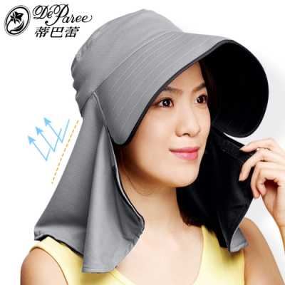 蒂巴蕾 清涼透風肩頸防曬帽