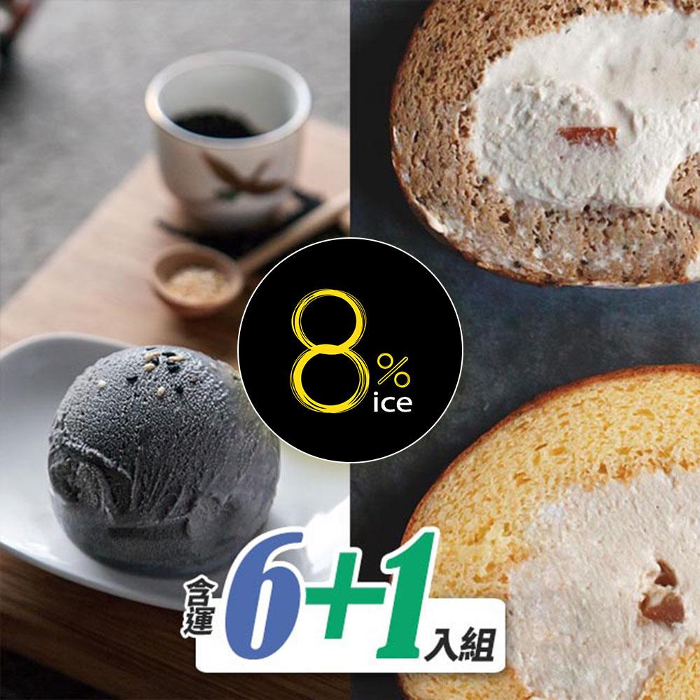 8%ice 6杯豪華組合(含生乳捲1條) product image 1