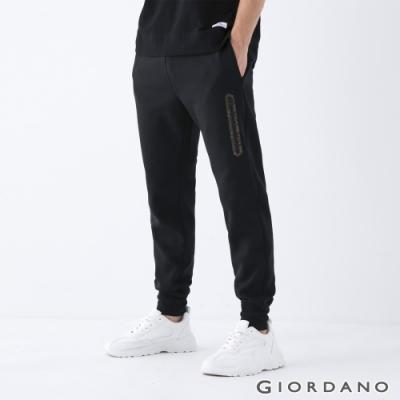 GIORDANO 男裝G-MOTION拉鍊口袋運動休閒束口褲 - 19 黑