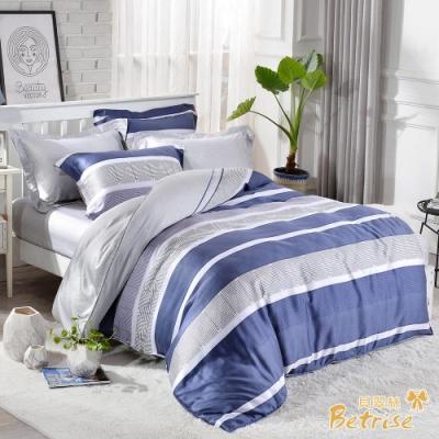 Betrise嵐山小徑  加大-植萃系列100%奧地利天絲三件式枕套床包組