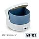 元健大和機械式假牙清潔器(未滅菌) Mimitakara 保潔淨 MT-323 product thumbnail 1