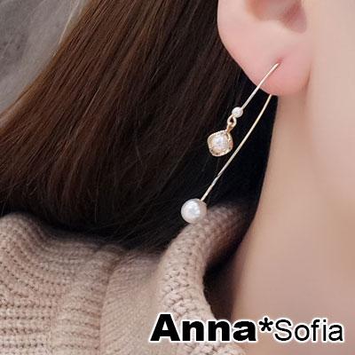 【3件5折】AnnaSofia 氣質璇珠網紅款 長耳針耳環(金系)