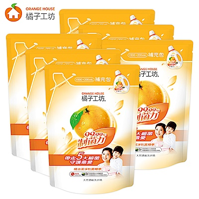 橘子工坊 天然濃縮洗衣精補充包1500ml+200ml x6包 制菌力99.99%
