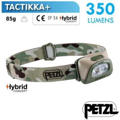 法國 Petzl 新款 TACTIKKA+ 超輕量標準頭燈(350流明)_迷彩