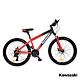Kawasaki 26吋24速SHIMANO雙碟煞鋁合金避震登山車/紅色 product thumbnail 1