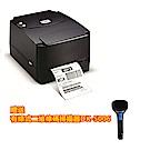 條碼列印機TSC TTP-244 PRO/USB介面送二維條碼掃描器DK-5006
