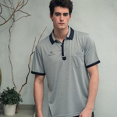 Valentino Rudy范倫鐵諾.路迪-吸濕透氣涼爽機能Polo衫-鴿子灰深藍領