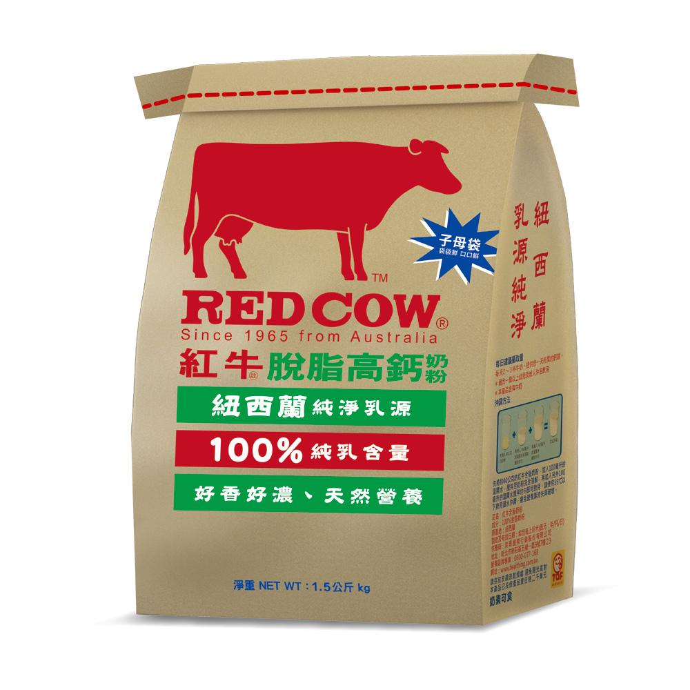 紅牛脫脂高鈣奶粉(1.5kg)