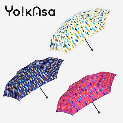Yo!kAsa 繽紛色彩 可愛魚點 晴雨手開傘(三色任選)