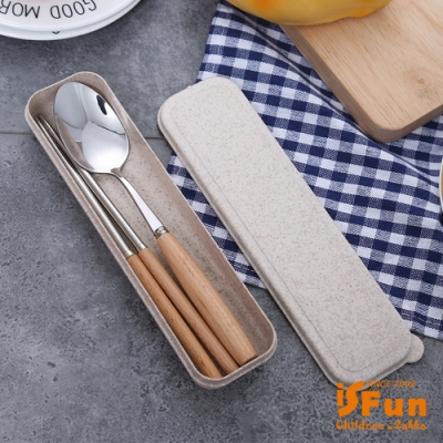 iSFun 日式風雅 木柄麥纖維筷子湯匙餐具組