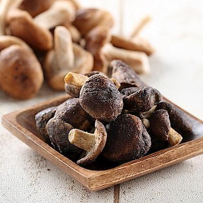愛上新鮮 人氣香菇脆片 (55g±10%/包)