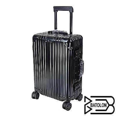 Batolon寶龍   20吋   鋁鎂合金TSA鎖鋁框箱/行李箱/旅行箱