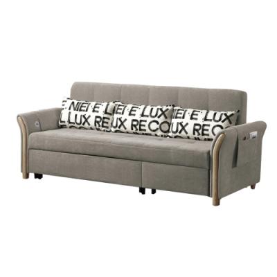 文創集 貝克現代灰棉麻布機能沙發/沙發床(拉合式機能設計)-220x187x94cm免組