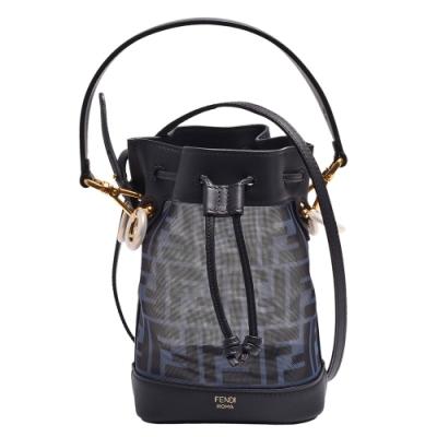FENDI MON TRESOR系列網眼包身牛皮飾邊束口手提/斜背水筒包(迷你-藍色)