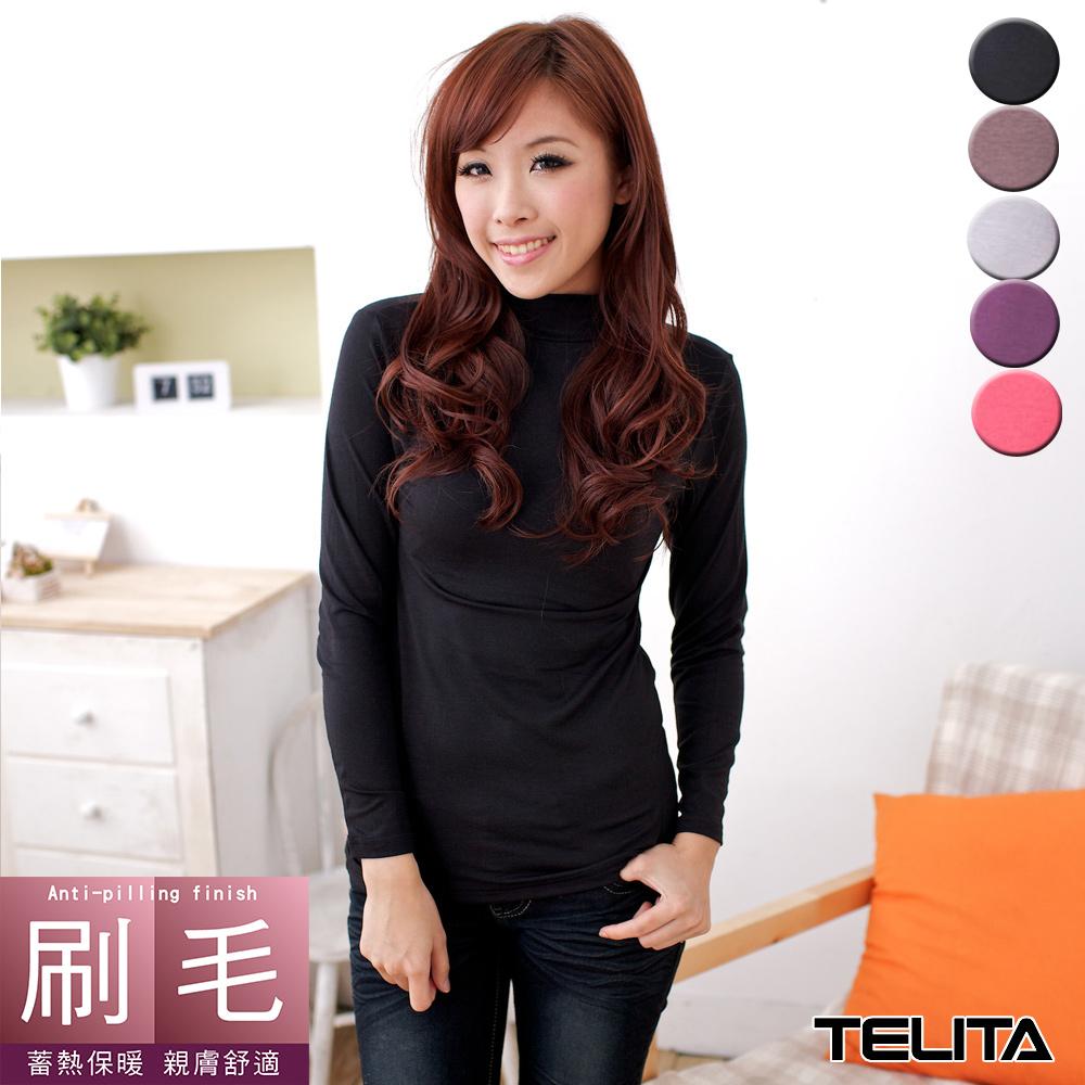 衛生衣 顯瘦款蓄熱長袖刷毛保暖(超值5件組)TELITA