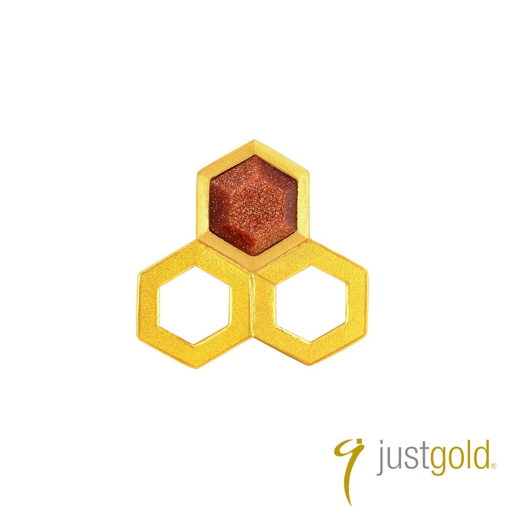 鎮金店Just Gold 搖滾蜂格純金系列 黃金單耳耳環(三組-紅金砂石)