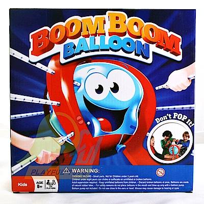 Playful Toys 玩爆氣球 戳氣球 刺激桌遊