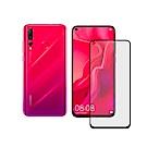 LUCCIDA Huawei nova4 9H防爆玻璃貼【2.5D滿版】